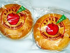 神田精養軒のアップルパイ