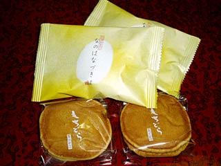 銀座あけぼののお菓子