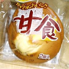 山崎パンの甘食(?)