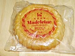 ロードベーカリーのマドレーヌ