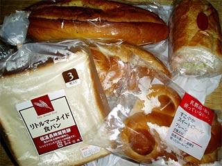 リトルマーメイドのパン