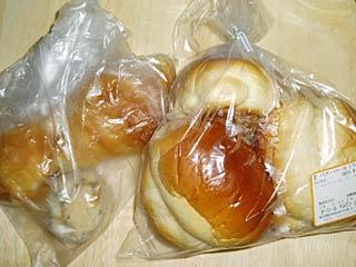 オーロールベルゲンのパン