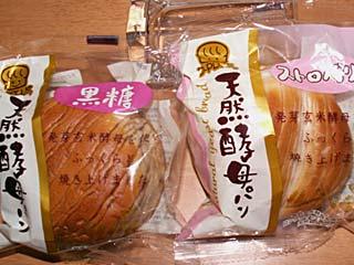 デイプラスの天然酵母パン