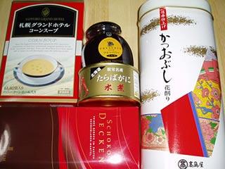 高島屋の食品総合福袋