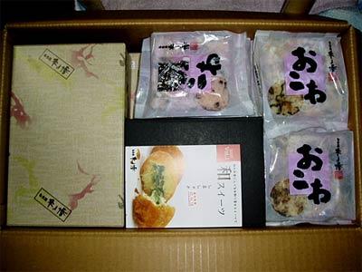 木の幡さんの商品1万円分