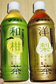 伊藤園のお茶