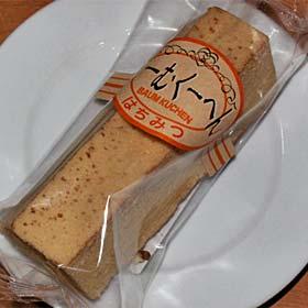 乳糖製菓のバウム