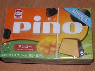 マンゴー味のPino