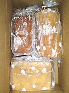 金谷ホテルベーカリーのパン