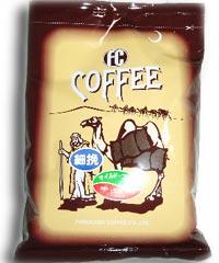 コーヒー豆500g